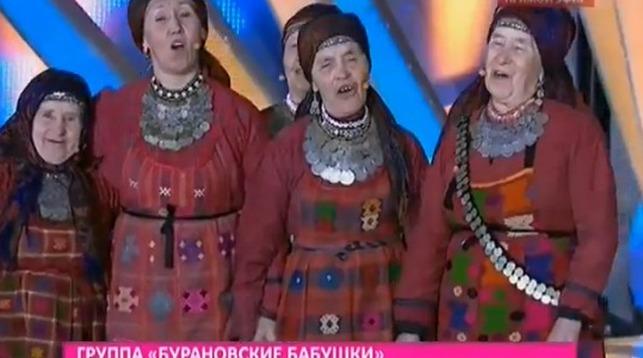 Buranowskie Babuszki – średnia wieku 70 – jadą na Eurowizję