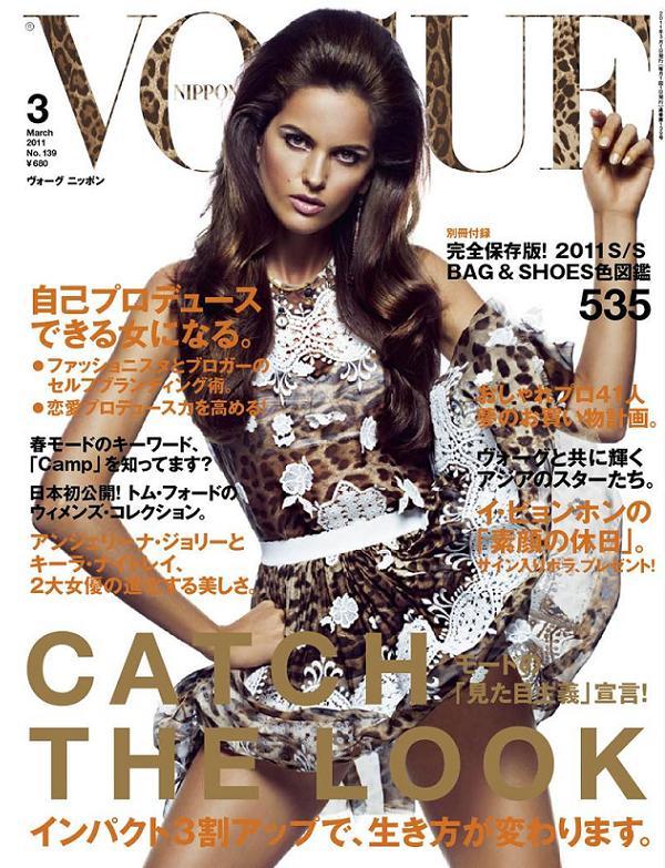 Izabel Goulart na okładce Vogue Nippon